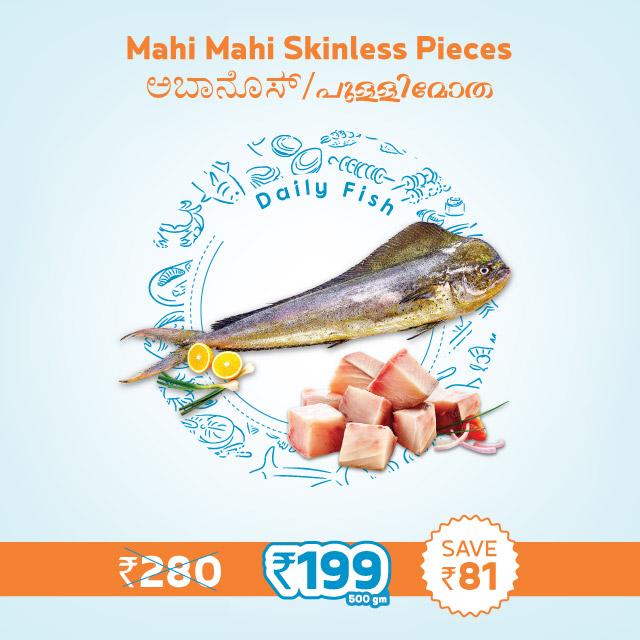 Dailyfish Mahimahi