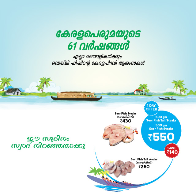 Daily Fish India Kerela Piravi