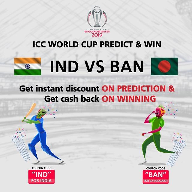 WC IND vs BAN MOB
