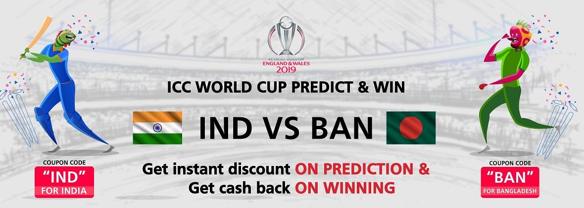 WC IND vs BAN WEB