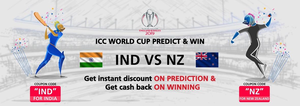 WC IND vs NZ WEB