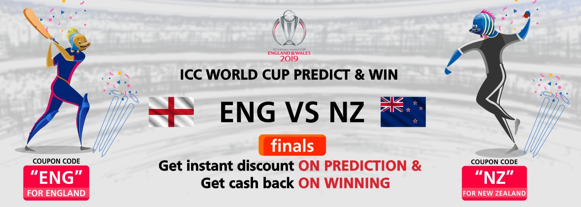 WC ENG vs NZ WEB